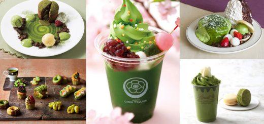 6 เมนูขนมหวานที่ทำจากชาเขียวเลิศรส ประจำฤดูใบไม้ผลิ ปี 2018 ที่อยากให้ลองไปชิมกันดู