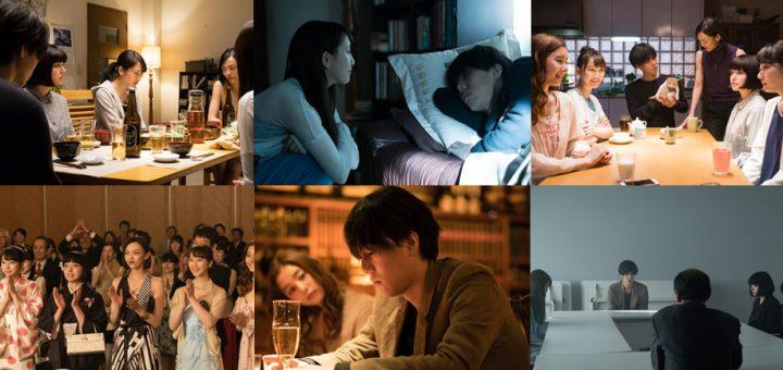 รีวิว Million Yen Women อีกหนึ่งซีรีส์ญี่ปุ่น ที่หลายคนดูแล้วอยากติดตามต่อจนจบทาง Netflix!