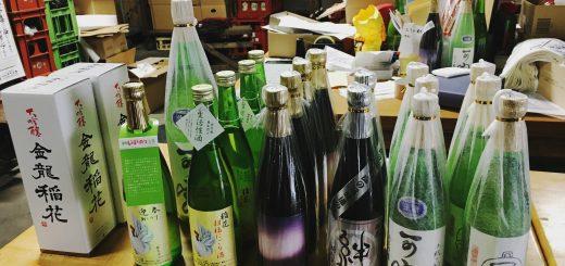 ตามมาดูโรงบ่มสาเก ที่ Inahana Syuzou ในเมืองอิจิโนะมิยะกัน