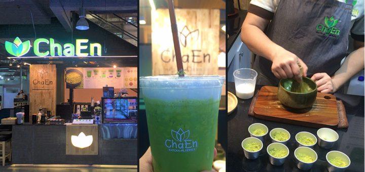 ChaEn Matcha ร้านชาเขียวเพื่อสุขภาพมีต้นกำเนิดมาจากยอดอ่อน เปรียบเหมือนการดื่มชาทั้งใบ