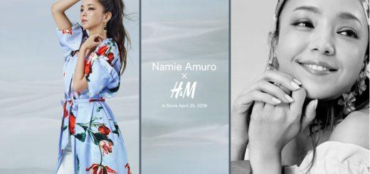 นามิเอะ อามุโระกับคอลเลคชั่น H&M ที่จะปล่อยมาเอาใจแฟนๆ สายแฟชั่นนิสต้าปลายเดือนเมษายนนี้