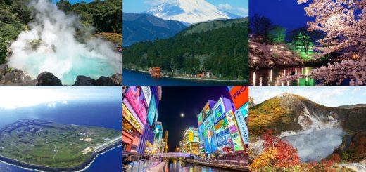 Top 10 จังหวัดที่ถูกโหวตเป็น Top  destination ของญี่ปุ่นประจำปี 2018