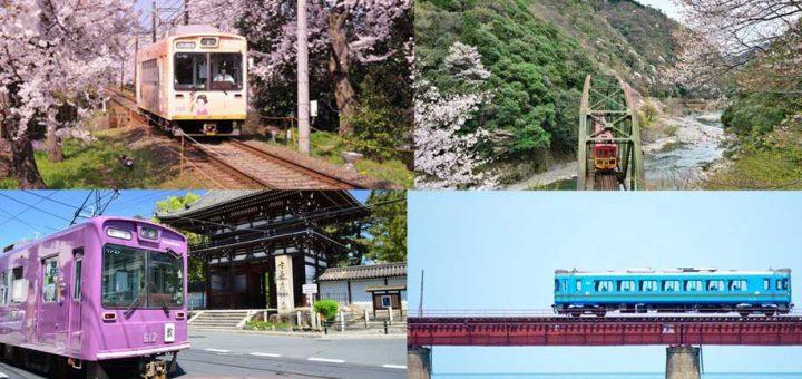 4 สายรถไฟสุดชิลบรรยากาศงดงามที่น่านั่งเมื่อไปเที่ยวเกียวโต