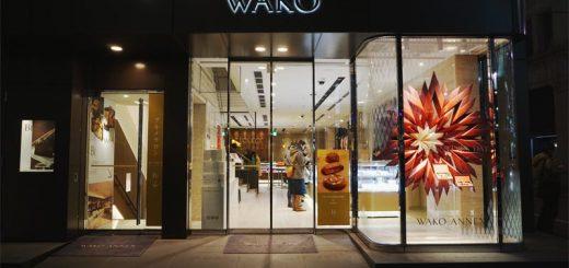 Wako คาเฟ่สุดหรูบนห้างดังกลางแยกกินซ่า