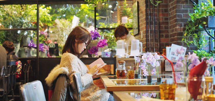 ร้านคาเฟ่แนวดอกไม้ธรรมชาติสวย ๆ น่านั่งที่โตเกียว