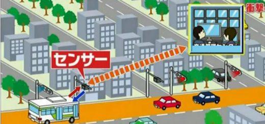 รู้หรือไม่ ถ้ารถบัสญี่ปุ่นจะสายมีวิธีให้ทันตารางเวลารถยังไง