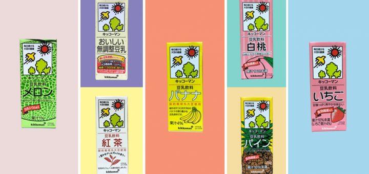 มาดูกันว่านมถั่วเหลืองคิคโคแมนที่เราเห็นกันบ่อยๆ ในคอนบินีสุดท้ายแล้วรสชาติไหนเวิร์คที่สุดกันนะ