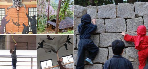 เป็นนินจา 1 วันที่หมู่บ้านนินจาโคกะ จังหวัดชิกะ