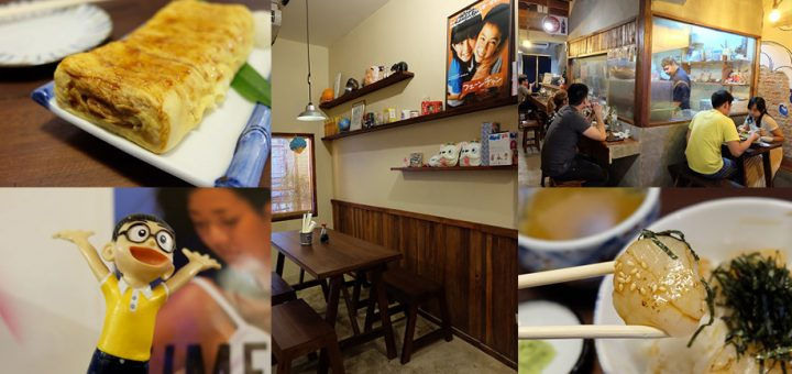 ได้ฟีลลิ่งเหมือนอยู่ญี่ปุ่น ใน Ma-Ke`Inu ร้านเล็กๆ ย่านลาดพร้าว ที่ชวนให้เพลินทุกอณูพื้นที่