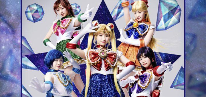 จะพลาดได้ไงสำหรับแฟนๆ ของ Nogizaka 46 กับละครเวทีเซเลอร์มูนครั้งแรกของพวกเธอ ใครเป็นใครบ้างมาดูกัน