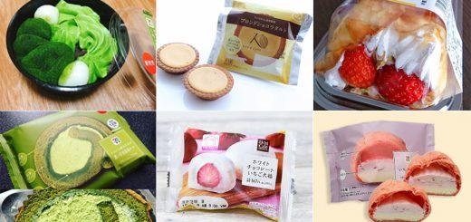 6 ขนมหวานในคอนบินีญี่ปุ่นที่ชาวทวิตเตอร์ต่างลงความเห็นกันว่าอร่อยฟินจนต้องตัวแตก