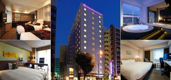 Top 5 โรงแรมเดินทางสะดวกไป-กลับสนามบินฟุคุโอกะที่นักท่องเที่ยวต้องเช็คอิน