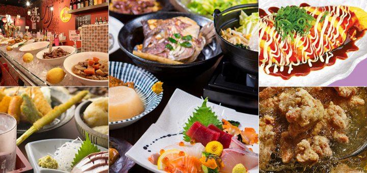 7 อันดับร้านอิซากายะในโอซาก้า ที่มีงบไม่ถึง 600 บาท ก็ทานได้เต็มอิ่ม!! คุ้มกว่านี้ไม่มีอีกแล้ว