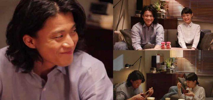 """ดาราหนุ่มสุดฮอต """"โองุริ ชุน"""" กับบทพี่ชายที่แสนดีในโฆษณาผงปรุงรส """"ฮอนดาชิ"""" จากอายิโนะโมะโต๊ะ ที่สาวๆ ดูแล้วอยากมีพี่ชายแบบนี้บ้าง!"""