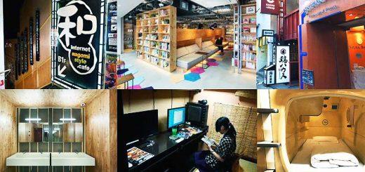 3 ที่พักสุดฮิปแถวโตเกียวที่เป็นได้มากกว่าโรงแรม เอาใจนักท่องเที่ยวที่ต้องการฟีลแคมปิ้งแบบอินดอร์ อ่านหนังสือ ซาวน่าครบวงจร