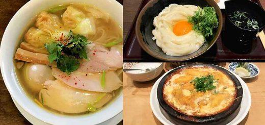 กินหรูใช่ว่าต้องราคาแพง! 7 ร้านอาหารมิชลินสตาร์ในโตเกียวที่ราคาเป็นกันเองสุดๆ!