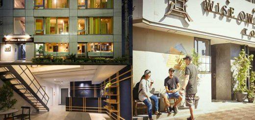 พลาดไม่ได้! 5 โรงแรมสุดคุ้มย่านกินซ่าในโตเกียว ที่งบไม่ถึง 1,000 ก็พักได้!!