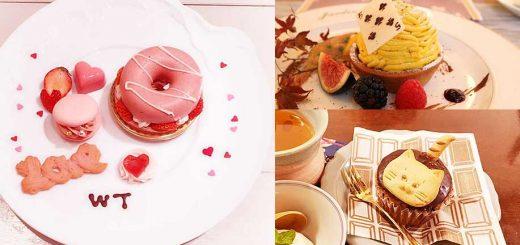 ได้เวลารวมตัว! Wonder Teatime ปาร์ตี้น้ำชาแสนหวานเหล่าสาวโกธิค-โลลิต้าในญี่ปุ่น