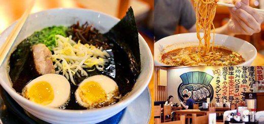 Uchidaya Ramen ราเมนเส้นพริก ความอร่อยที่น่าลิ้มลอง