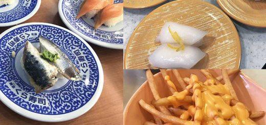 ฟินกับซูชิของแท้ในราคาถูก! ชี้พิกัด 4 ร้านซูชิ 100 เยน ที่ดีที่สุดในญี่ปุ่น!