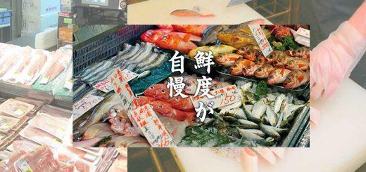 ไม่ต้องไปถึงตลาดทสึคิจิก็ฟินได้ ! 2 แหล่งอาหารทะเลสดใหม่ในโตเกียวที่ต้องไปโดนสักครั้ง