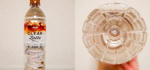 รสชาติลาเต้ แต่น้ำใสแจ๋ว สุดยอดกาแฟตัวใหม่ที่เด็กๆ ก็ดื่มได้ คาเฟอีน 0% (มีคลิป)