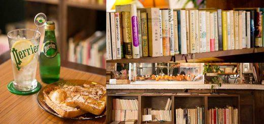 ฮิปสเตอร์หนอนหนังสือต้องชอบ ! 3 ร้าน Bookcafe โดนๆ ที่น่าไปเช็คอินในเกียวโต