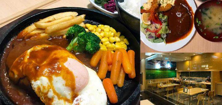 Janney's ร้านสไตล์ครอบครัว มีดีที่อาหารฝรั่งฟิวชันความเป็นญี่ปุ่น!
