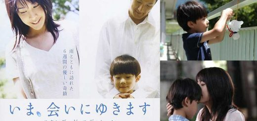 Movie Review : รีวิว Be With You ฉบับญี่ปุ่น 2004 ก่อนไปชมเวอร์ชั่นรีเมกของเกาหลี