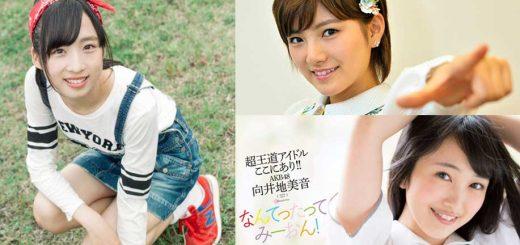 เกาะติดการเลือกตั้ง AKB48 ครั้งที่ 10 AKB48 53 Single World Senbatsu Sousenkyo ตอนที่6 : รุ่นพี่ AKB48