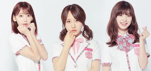 Produce48 ตอนที่ 2 : บทพิสูจน์