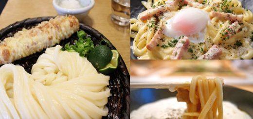 ใครชอบกินอุด้งยกมือขึ้น!! แนะนำ 5 ร้านอุด้งที่อร่อยที่สุดในโตเกียว!