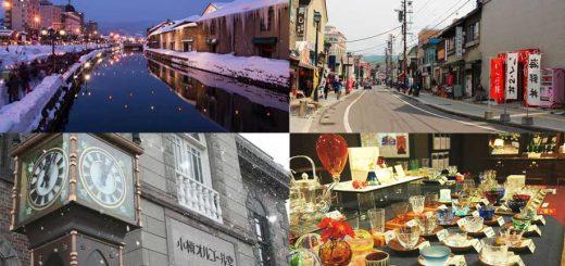 เปิดพิกัดหนึ่งในจุดท่องเที่ยวยอดนิยมของฮอกไกโด! คู่มือสำหรับการเที่ยวชมเมืองที่แสนมีเสน่ห์อย่าง