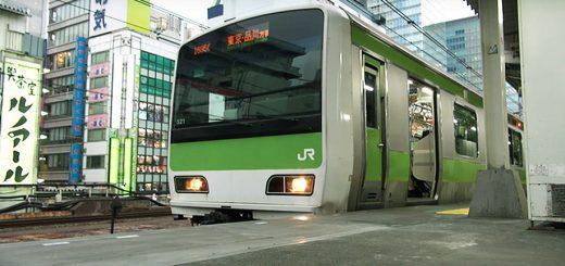 JR East ประกาศจะตั้งชื่อสถานีรถไฟสาย Yamanote แห่งใหม่ซึ่งเป็นสถานีที่ 30 ต้อนรับโอลิมปิก 2020