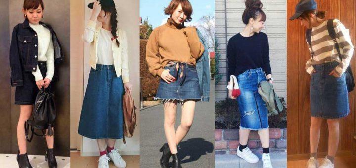 Denim Skirt ไอเทมแมทช์ง่ายที่ใครใส่ก็รับรองว่าเกิด!