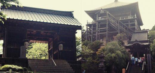 เก็บแต้มบุญกลางป่าพันปี ไหว้เจ้าแม่กวนอิมที่วัด Kasamori Kanon ที่เมืองอิจิโนะมิยะ จังหวัดจิบะ