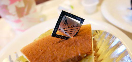 กินหวานแล้วยิ้มออก เซย์ ชีสสส... กับความอร่อยในร้าน Cheese Cake แห่งฟูจิซัง