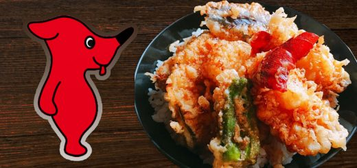 """Isumi Ryouri Aki"" สวรรค์ของคนรักกุ้งมังกร ที่อิจิโนะมิยะ จังหวัดจิบะ"