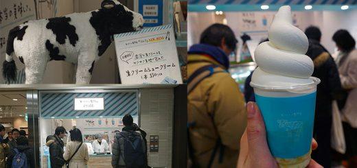"""""""MILK"""" ไอศกรีมนามะครีมสุดอร่อยจากฮอกไกโด"""