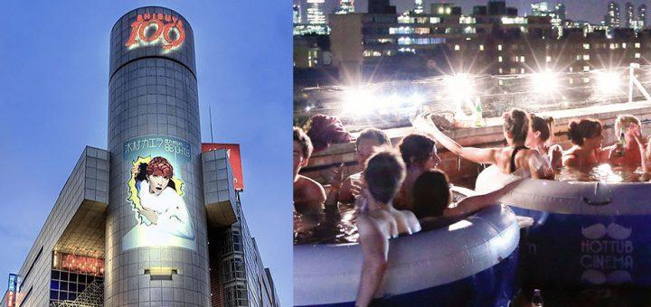 เปิดประสบการณ์ดูหนังแบบใหม่กับโรงภาพยนตร์อ่างน้ำที่ MAG Park บนดาดฟ้าตึก SHIBUYA109