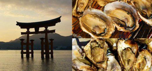 แนะนำ 7 ร้านหอยนางรมสุดฟินในฮิโรชิม่าที่เห็นแล้วเป็นต้องปาดน้ำลาย