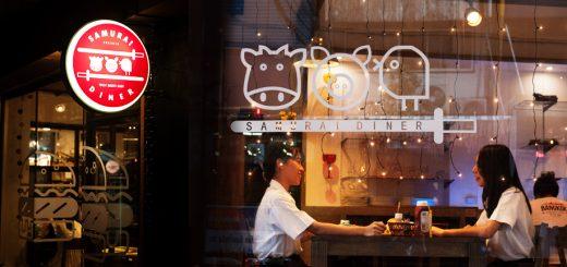 SAMURAI DINER อาหารตะวันตกสไตล์ญี่ปุ่น ย่านพระโขนง