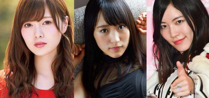 ผลสำรวจ 10 ไอดอลญี่ปุ่นสาว ที่มีใบหน้าสวยที่สุดประจำปี 2018 จะเป็นใครบ้างมาดูกัน