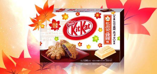 อร่อยแถมได้บุญ Kitkat ออกรสใหม่สไตล์ฮิโรชิม่าเพื่อช่วยเหลือผู้ประสบภัยน้ำท่วมครั้งใหญ่ที่ญี่ปุ่น