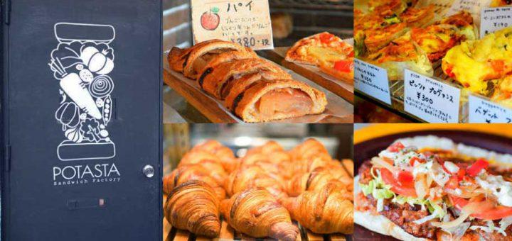 แนะนำ 5 ร้านเบเกอรี่ที่มีเอกลักษณ์โดดเด่นแห่งย่าน Yoyogi-Uehara แวะซื้อขนมปังสักชิ้นแล้วไปนั่งปิกนิกในสวนกันเถอะ!