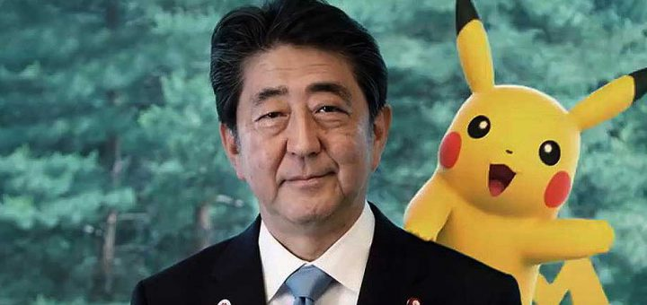 ญี่ปุ่นลุ้นจัดงาน World Expo 2025 งานยิ่งใหญ่ระดับโลกไม่แพ้บอลโลก โดยส่งเหล่าปิกาจูเป็นฑูตประชาสัมพันธ์แข่งกับนานาประเทศ