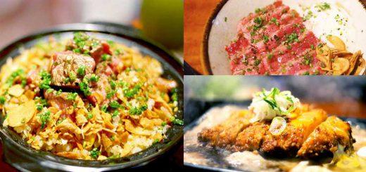 Tora Tora Japanese Kitchen เนื้อดีๆราคาเบาๆ ที่คนรักเนื้อไม่ควรพลาด