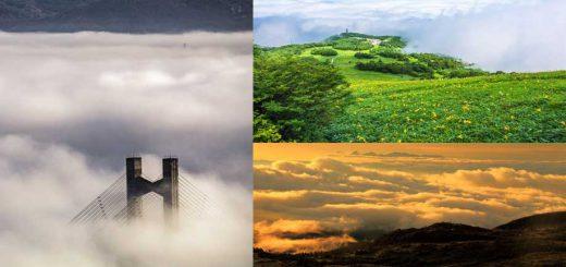5 จุดในญี่ปุ่นที่จะทำให้คุณรู้สึกเหมือนยืนอยู่ท่ามกลางหมู่เมฆ โอ้ โรแมนติกอย่าบอกใคร