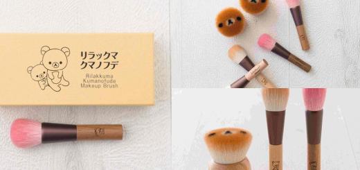 สาวกริลัคคุมะห้ามพลาด!! เปิดตัวแปรงแต่งหน้าลายริลัคคุมะโดย Kumano Fude บอกเลยว่าน่ารักมากกกกก!!