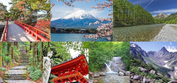 เอาใจสายฟิตโดยเฉพาะกับ 7 เส้นทางเดินป่าสุดสวยของญี่ปุ่นที่ต้องลองไปพิชิตดูให้ได้!